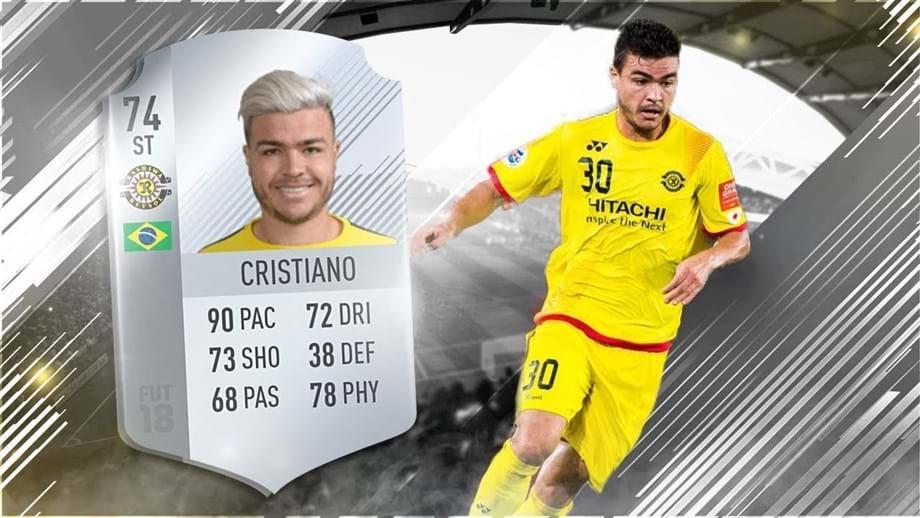 FIFA 18  O (outro)  br   Cristiano é uma raridade - Record Gaming ... 2addd7f948cfb