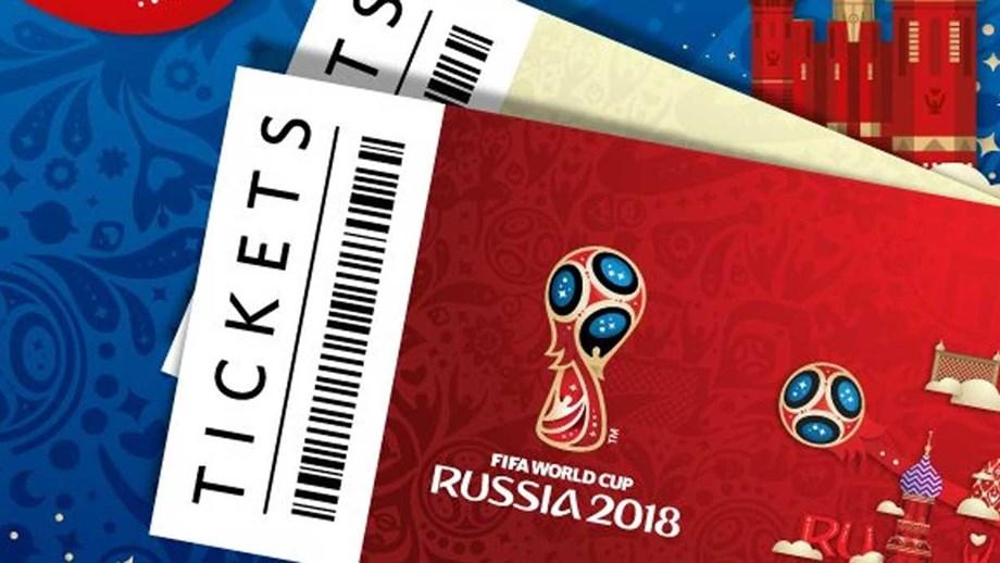 FIFA recebeu mais de 3 milhões de pedidos de bilhetes - Mundial 2018 ... 6bfdf308f8af1