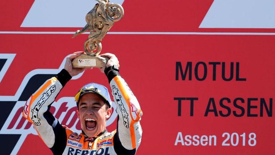 Espanhol campeão do Mundo de MotoGP tem 41 pontos de vantagem para  Valentino Rossi 9cf4197dc8951