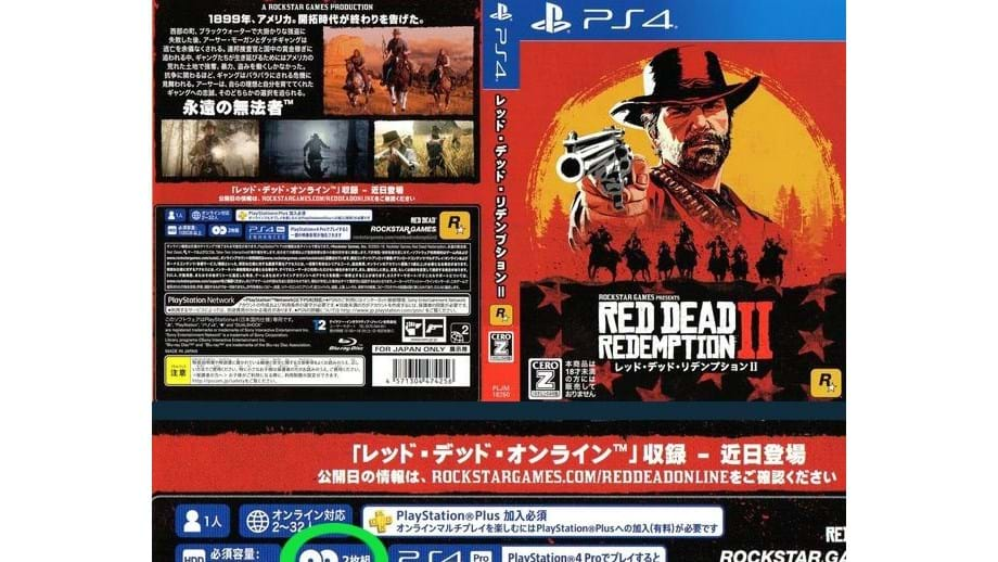 Red Dead Redemption 2 com dois discos - Record Gaming - Jornal Record