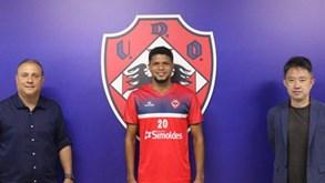 Luisinho reforça meio-campo da UD Oliveirense