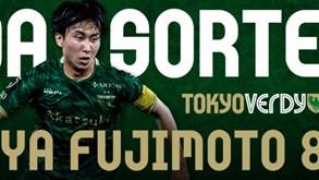 Kanya Fujimoto cedido ao Gil Vicente por uma temporada
