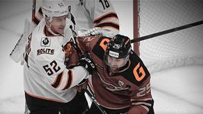 Red Star Kunlun-Amur Khabarovsk: duelo de aflitos na KHL